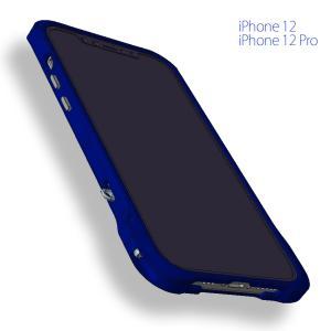 iPhone12/Pro共用バンパーの設計が完了