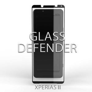 XPERIA5II用ガラスフィルムの販売を開始