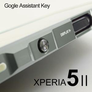 XPERIA5II用エッジラインバンパーの販売準備を開始しています