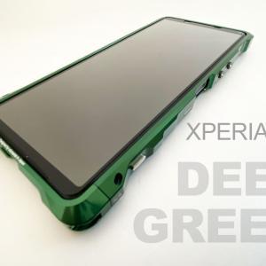 EDGE LINE for XPERIA1 IIに【DEEP GREEN】が登場