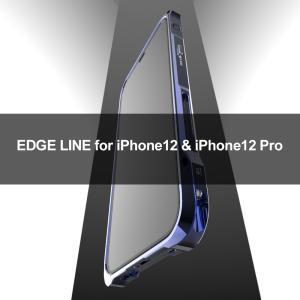 iPhone12シリーズ用バンパー発売予定時期のお知らせ