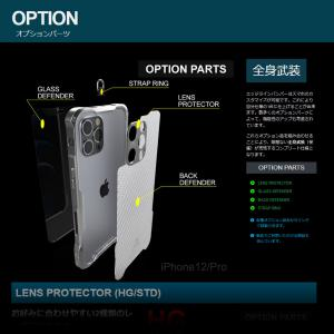 EDGE LINE for iPhone12/12 Proの商品サイトがアップされました。