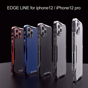 EDGE LINE for iPhone12/Proのフルカラーを販売開始