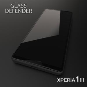 XPERIA1III(ワン・マークスリー)のガラスディフェンダーが発売開始