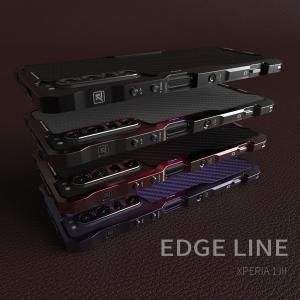 XPERIA 1 III用エッジライン販売再開スケジュールのお知らせ