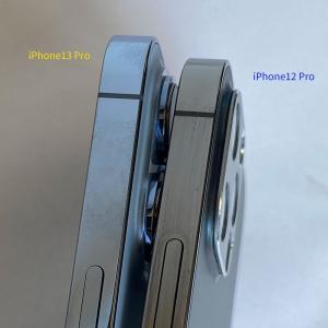 iPhone13シリーズのアルマニア商品適合情報