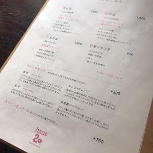 元町栄町通りのカフェ