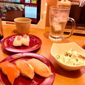 GoTo 神戸