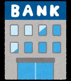 資本性借入金の取扱いの明確化に係る「主要行等向けの総合的な監督指針」等の一部改正について