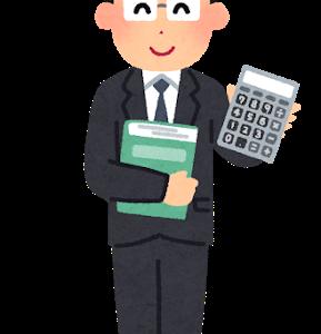 税務顧問価格表の明確化と事業領域