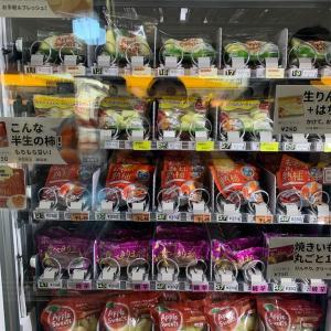 羽田空港の面白い自販機