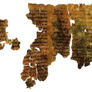 研究者は最終的に秘密のコードで書かれた古代ユダヤ人の死海文書を解読