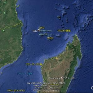 最近検出された地震波に悩まされた地質学者