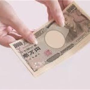 旅行前に知っておくお得に両替する方法