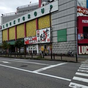 今日のお昼ご飯 麺屋 あっ晴れ 堀田店