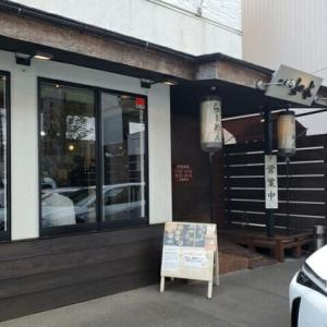 今日のお昼ご飯 徳川町 如水 西春店