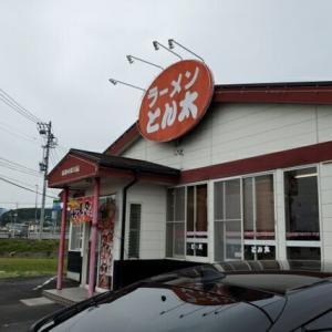 今日のお昼ご飯 とん太 中津川店