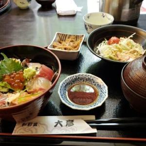 今日のお昼ご飯 和彩盆 大彦