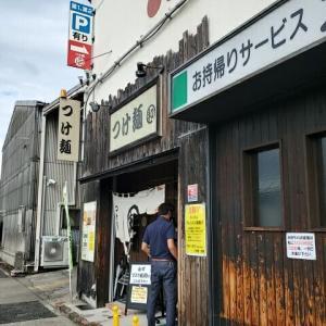 今日のお昼ご飯 つけ麺 丸和 春田本店