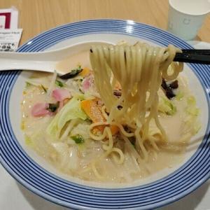 今日のお昼ご飯 リンガーハット イオンモール熱田店