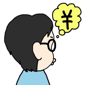 今週の保有株(ポートフォリオ)2020.12.5
