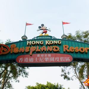 再開日は未定!香港ディズニーランドも一時クローズ決定