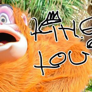 【全紹介】キング・ルーイ(ジャングル・ブック)– 会える方法は? 全グリーティング場所・ショーパレ・プロフィール総まとめ