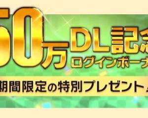 1/29更新情報