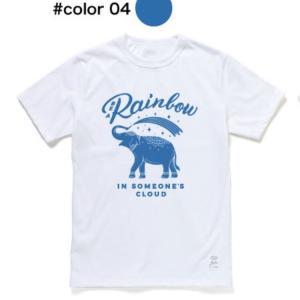 JamminさんとTシャツとレインボーチルドレン チャリティweek始まります!