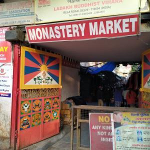 チベタンマーケット