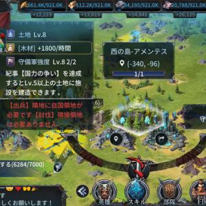 【高額案件】BlackHorizon(ブラックホライズン) 土地レベル8