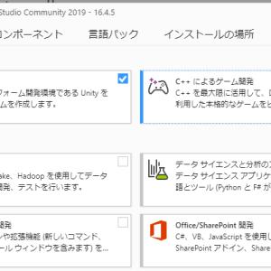 【スマホでローグライク開発】その2. 「Unity」×「VisualStudio」で環境構築