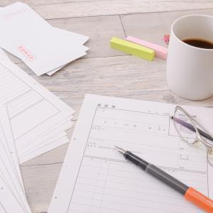 転職活動期間と選考基準