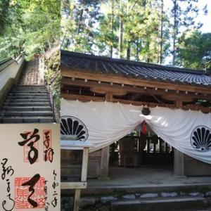 鞍馬寺~貴船神社 vol.3