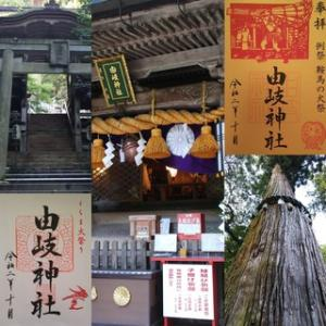 鞍馬寺~貴船神社 vol.2