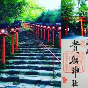 鞍馬寺~貴船神社 vol.4