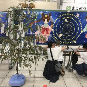 呉駅の七夕飾り