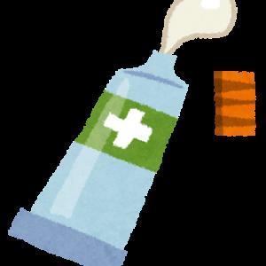 ゼビアックス油性クリーム®︎が発売され、今日から処方開始しました