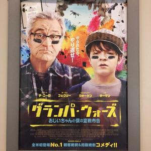 おじいさん映画