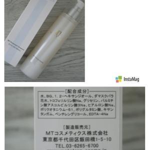 ・ホワイトケア美容液「MTプロミネント・エッセンス」・