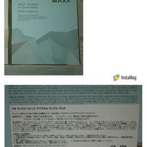 ・〈韓国コスメ/sheetmask〉「MAGIMAXX」マジックアクアセルアンプルマスク・