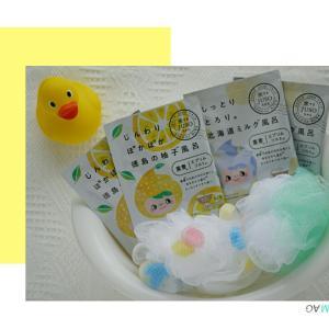 ・〈入浴剤〉「旅するJUSOちゃん BATH POWDER」徳島と北海道・