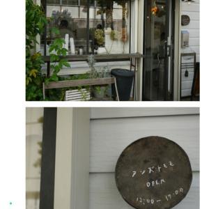 ・〈cafe〉「アンズトモモ」@赤羽・