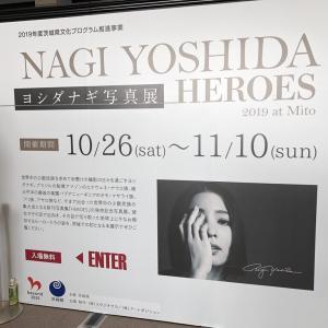 茨城県庁で出逢ったヨシダナギ(於 写真展)