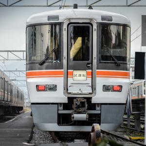 373系 試運転表示(2015年撮影)