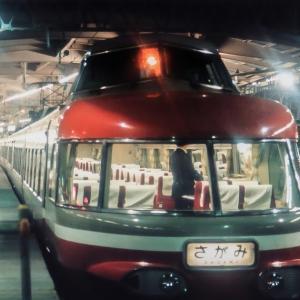 【発掘写真】小田急3100形電車「NSE」