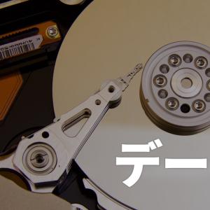 【HDD初期化】メルカリ出品用にフリーソフトで完全消去してみた!