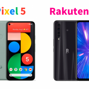 【比較】Rakuten BIGとPixel5どちらを買うか悩んでいる!