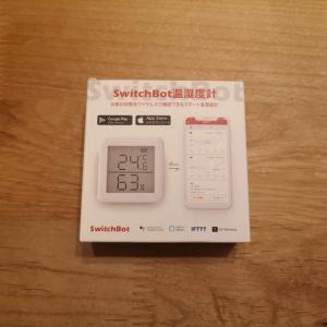 【SwitchBot】スマート温湿度計でグラフ化して体調管理!MeterTH S1