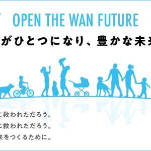 保護犬を救うピースワンコ・ジャパンをふるさと納税で応援しよう!